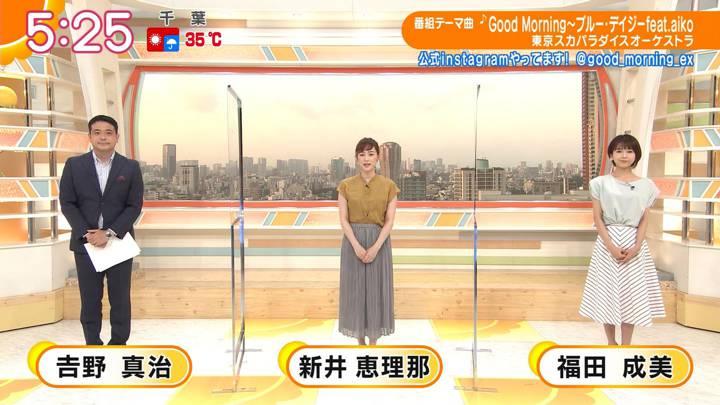 2020年08月17日新井恵理那の画像01枚目