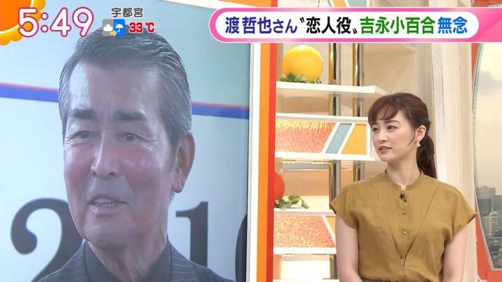 2020年08月17日新井恵理那の画像03枚目