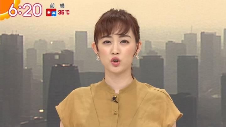 2020年08月17日新井恵理那の画像05枚目