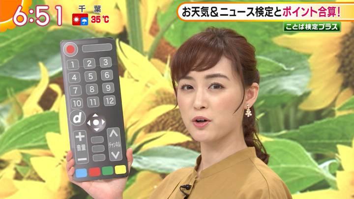 2020年08月17日新井恵理那の画像08枚目