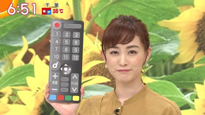 2020年08月17日新井恵理那の画像10枚目