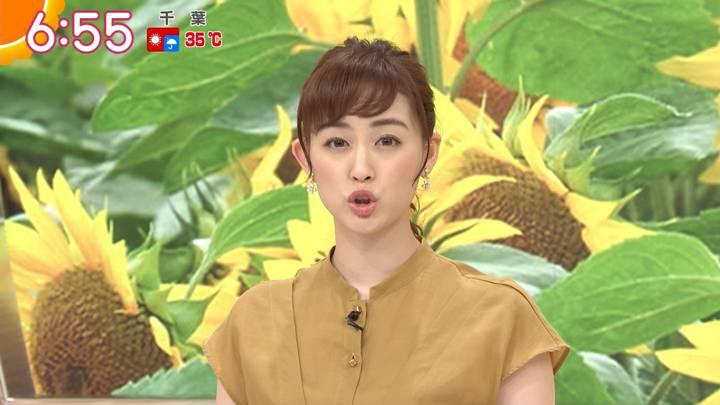 2020年08月17日新井恵理那の画像11枚目