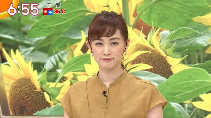 2020年08月17日新井恵理那の画像12枚目