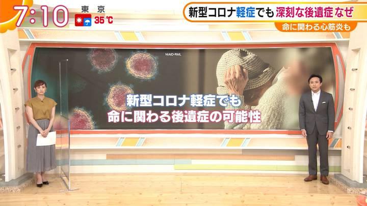 2020年08月17日新井恵理那の画像14枚目