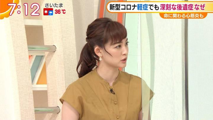 2020年08月17日新井恵理那の画像15枚目