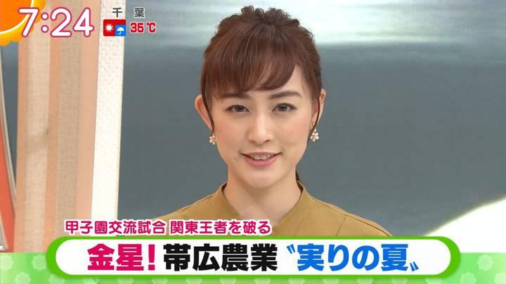 2020年08月17日新井恵理那の画像18枚目