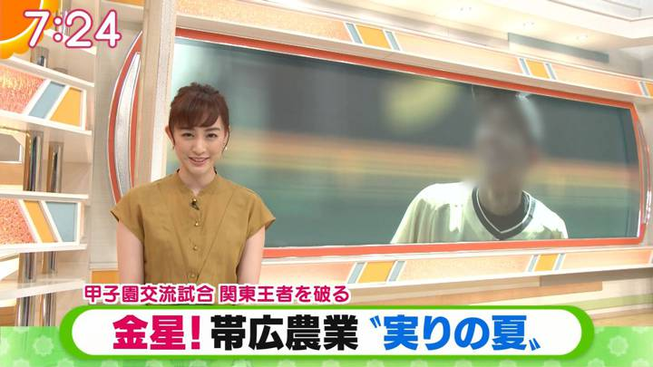 2020年08月17日新井恵理那の画像19枚目