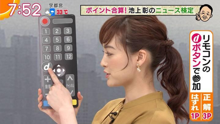 2020年08月17日新井恵理那の画像23枚目