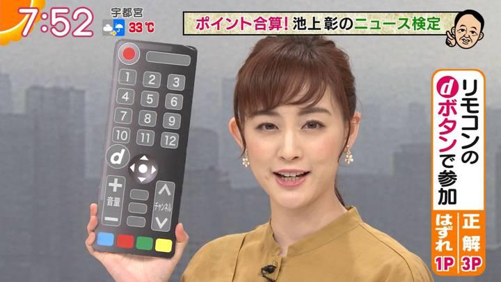 2020年08月17日新井恵理那の画像24枚目