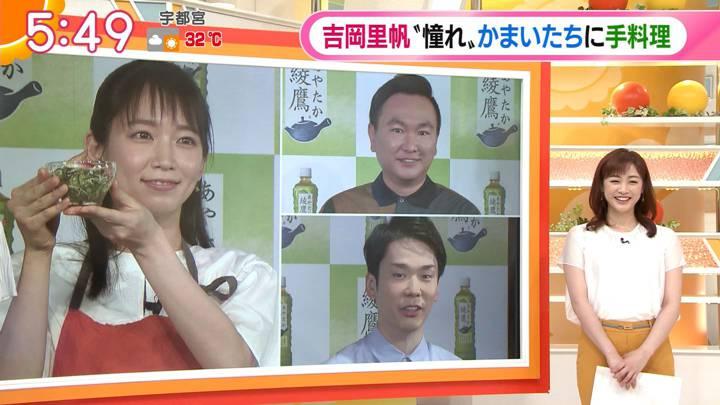2020年08月18日新井恵理那の画像02枚目