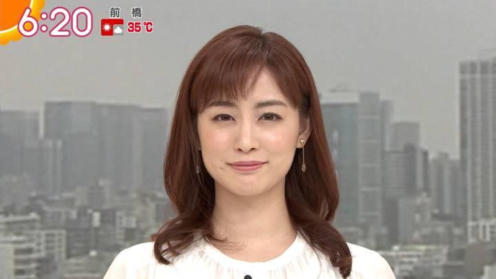2020年08月18日新井恵理那の画像05枚目