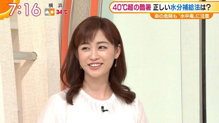 2020年08月18日新井恵理那の画像10枚目