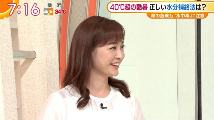 2020年08月18日新井恵理那の画像11枚目