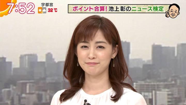 2020年08月18日新井恵理那の画像16枚目