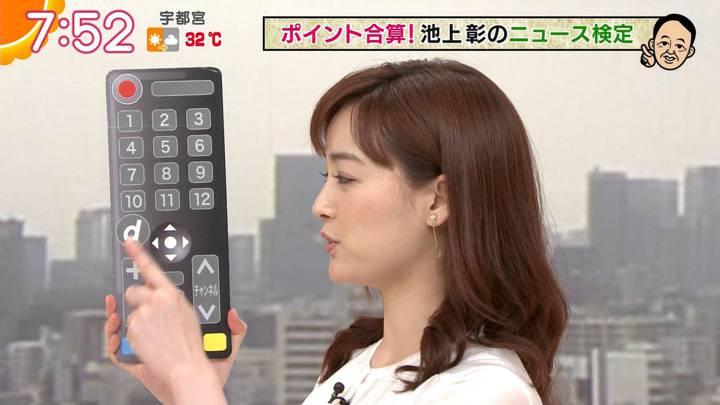 2020年08月18日新井恵理那の画像17枚目