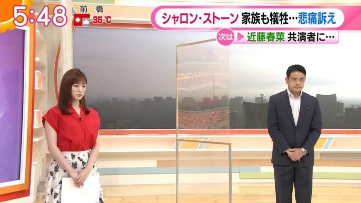 2020年08月19日新井恵理那の画像02枚目