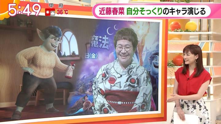2020年08月19日新井恵理那の画像03枚目