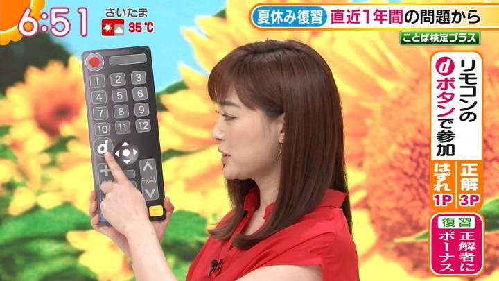 2020年08月19日新井恵理那の画像08枚目