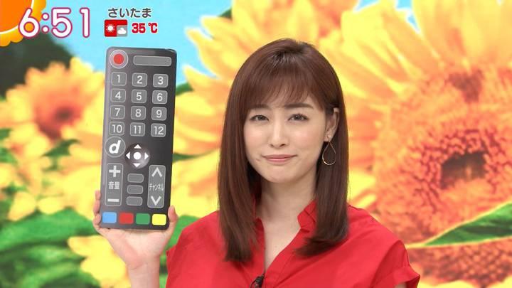 2020年08月19日新井恵理那の画像09枚目