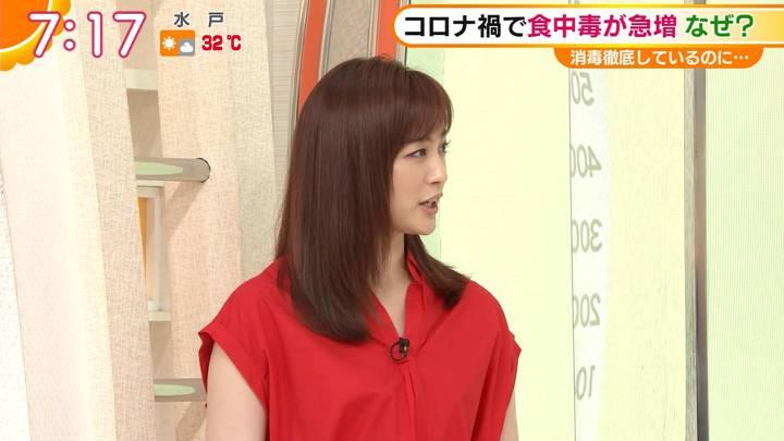 2020年08月19日新井恵理那の画像13枚目