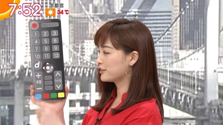 2020年08月19日新井恵理那の画像19枚目