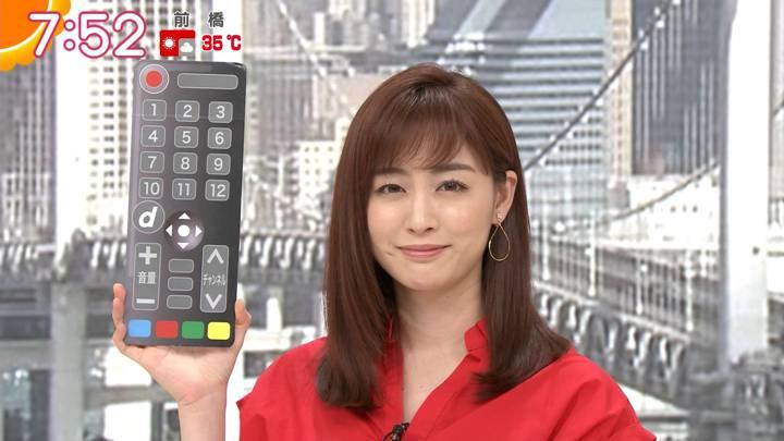 2020年08月19日新井恵理那の画像20枚目