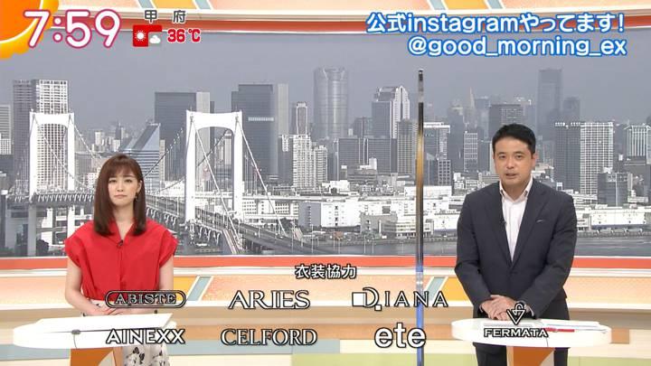 2020年08月19日新井恵理那の画像21枚目