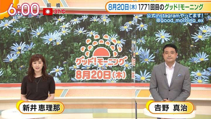 2020年08月20日新井恵理那の画像03枚目