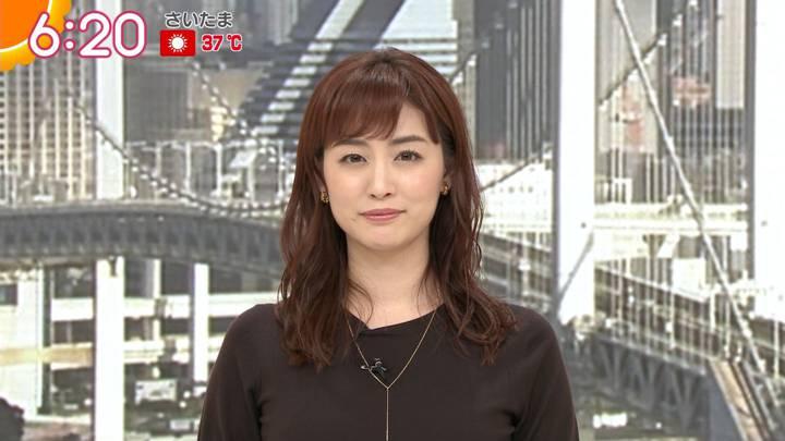 2020年08月20日新井恵理那の画像04枚目