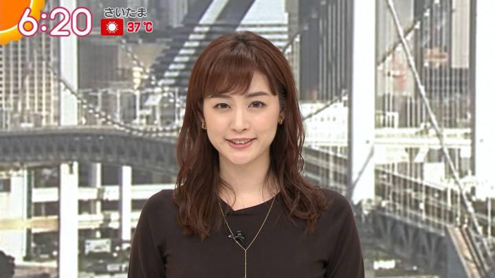 2020年08月20日新井恵理那の画像05枚目