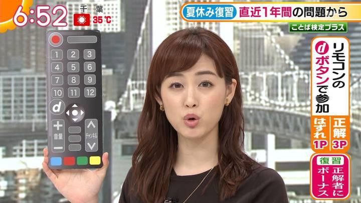 2020年08月20日新井恵理那の画像08枚目