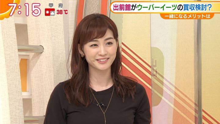 2020年08月20日新井恵理那の画像13枚目