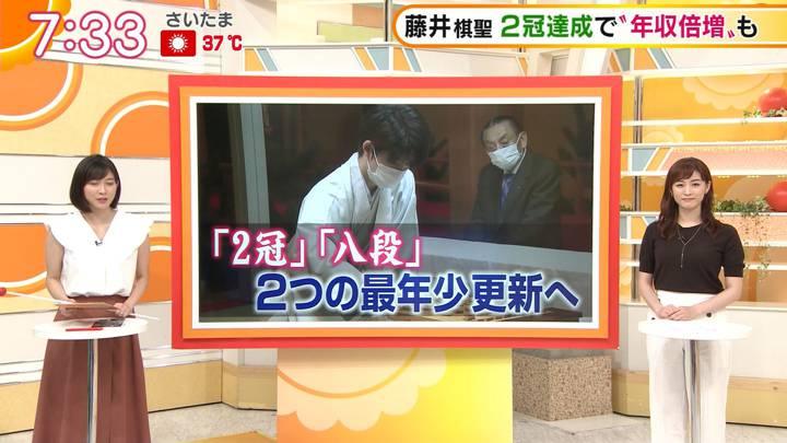 2020年08月20日新井恵理那の画像14枚目
