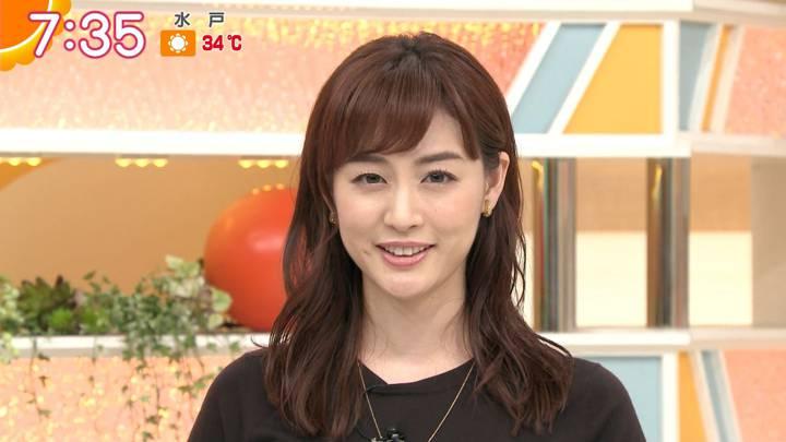 2020年08月20日新井恵理那の画像17枚目