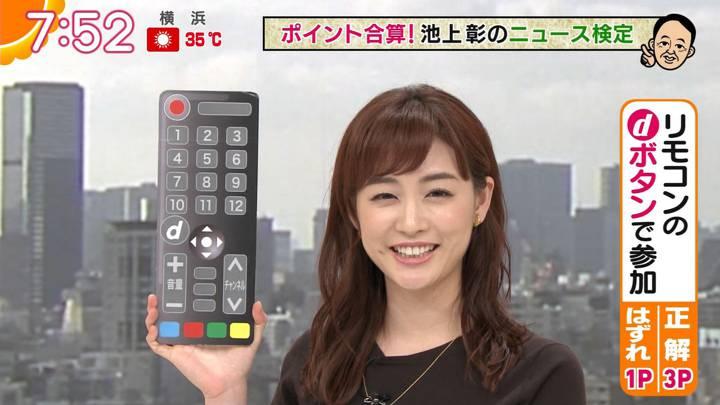 2020年08月20日新井恵理那の画像20枚目