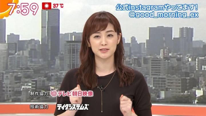 2020年08月20日新井恵理那の画像25枚目