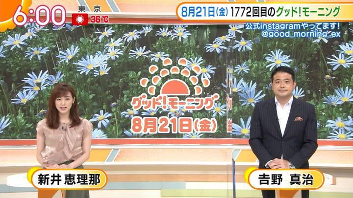 2020年08月21日新井恵理那の画像02枚目