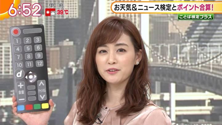 2020年08月21日新井恵理那の画像03枚目