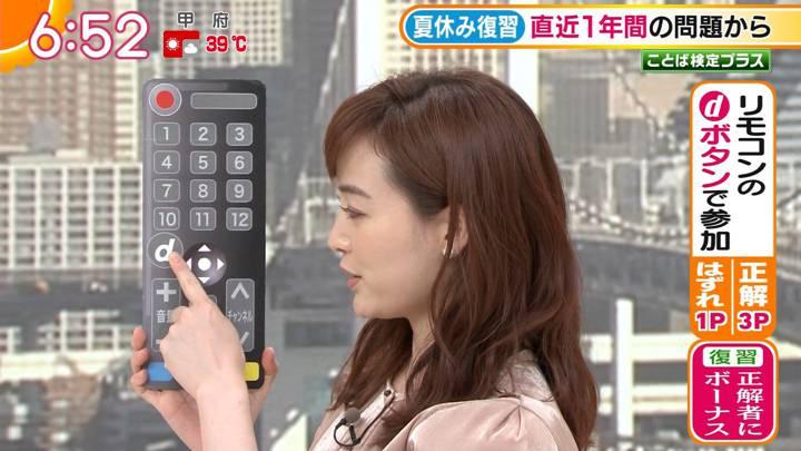 2020年08月21日新井恵理那の画像04枚目