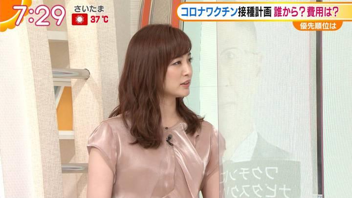 2020年08月21日新井恵理那の画像17枚目