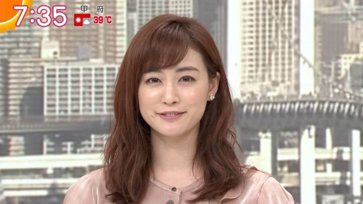 2020年08月21日新井恵理那の画像18枚目