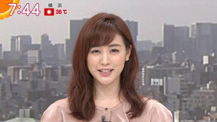 2020年08月21日新井恵理那の画像20枚目