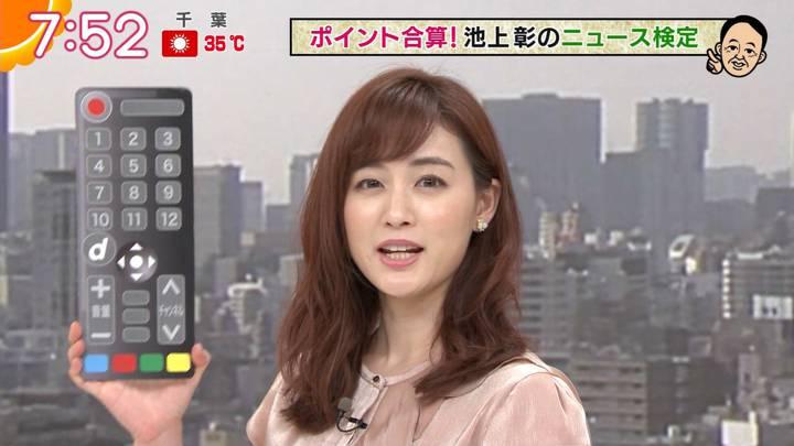 2020年08月21日新井恵理那の画像22枚目