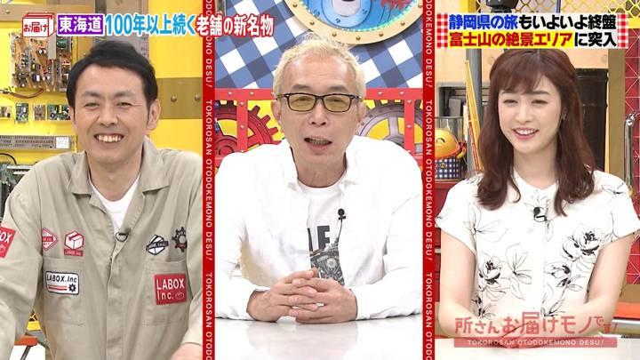 2020年08月23日新井恵理那の画像01枚目