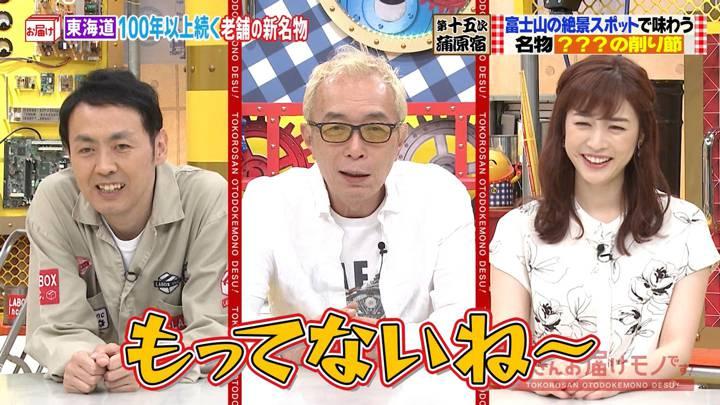 2020年08月23日新井恵理那の画像02枚目