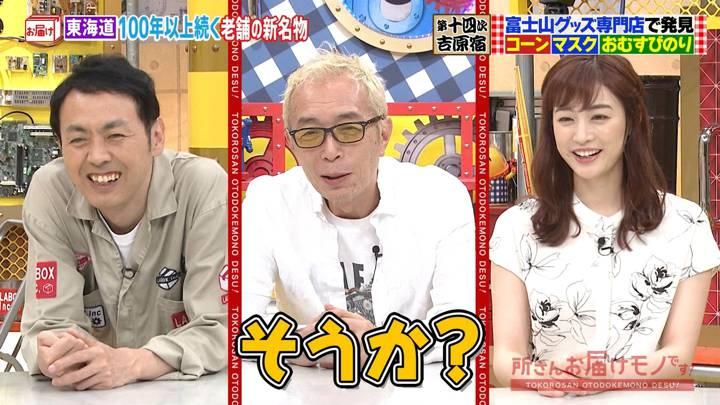 2020年08月23日新井恵理那の画像03枚目