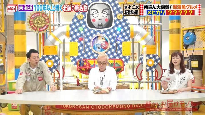 2020年08月23日新井恵理那の画像08枚目