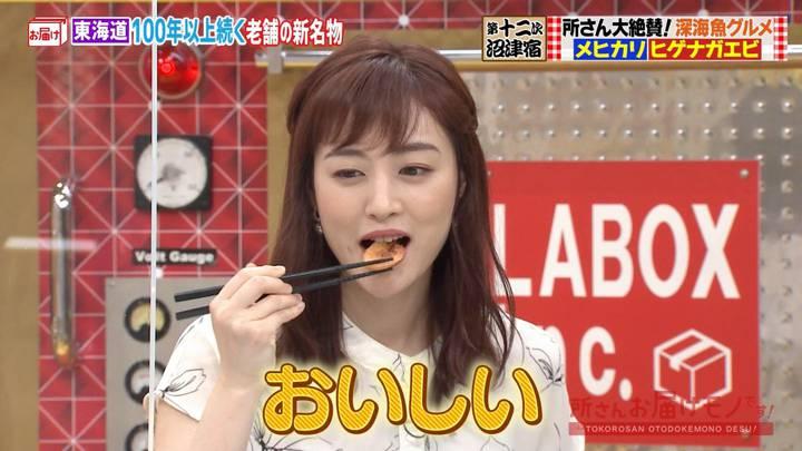 2020年08月23日新井恵理那の画像15枚目