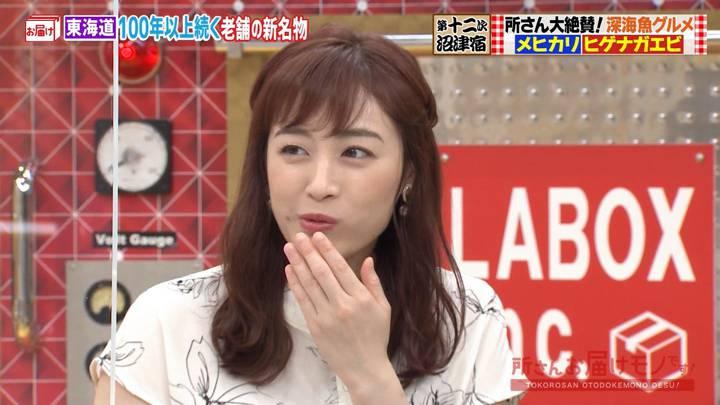2020年08月23日新井恵理那の画像17枚目