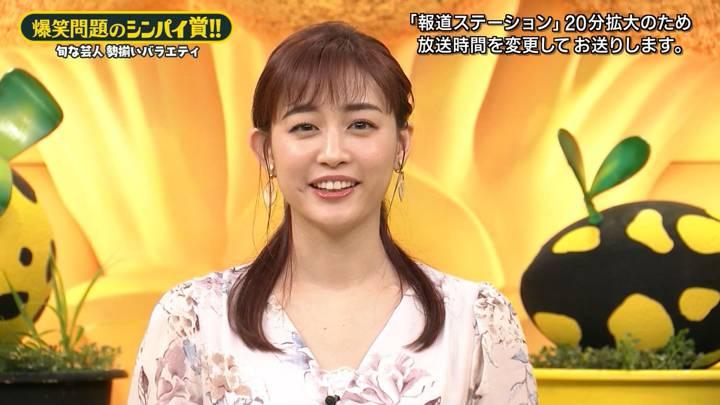 2020年08月28日新井恵理那の画像01枚目